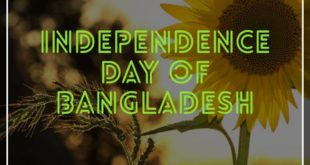 Independence day bangladesh paragraph